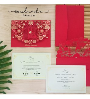 Chinese Traditional Die-cut Invitation Card