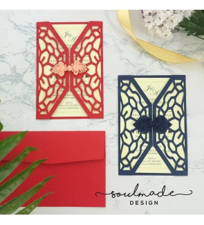 Intricate Die-cut Invitation Card (Chinese Knot)